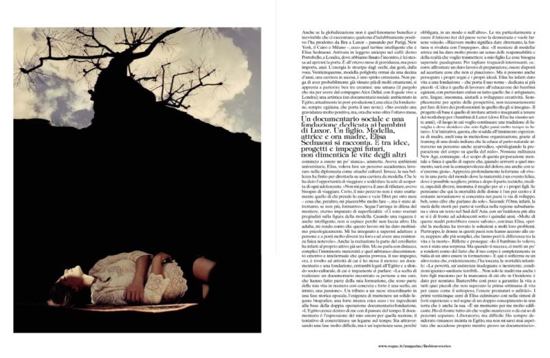 Elisa Sednaoui by Stephane Sednaoui for Vogue Italia June 2013