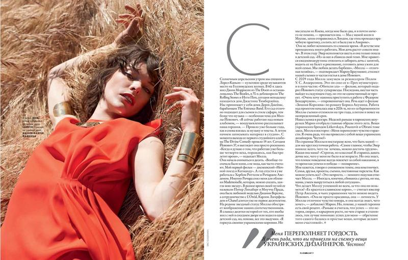 Milla Jovovich by Eric Guillemain for Elle Ukraine July 2013