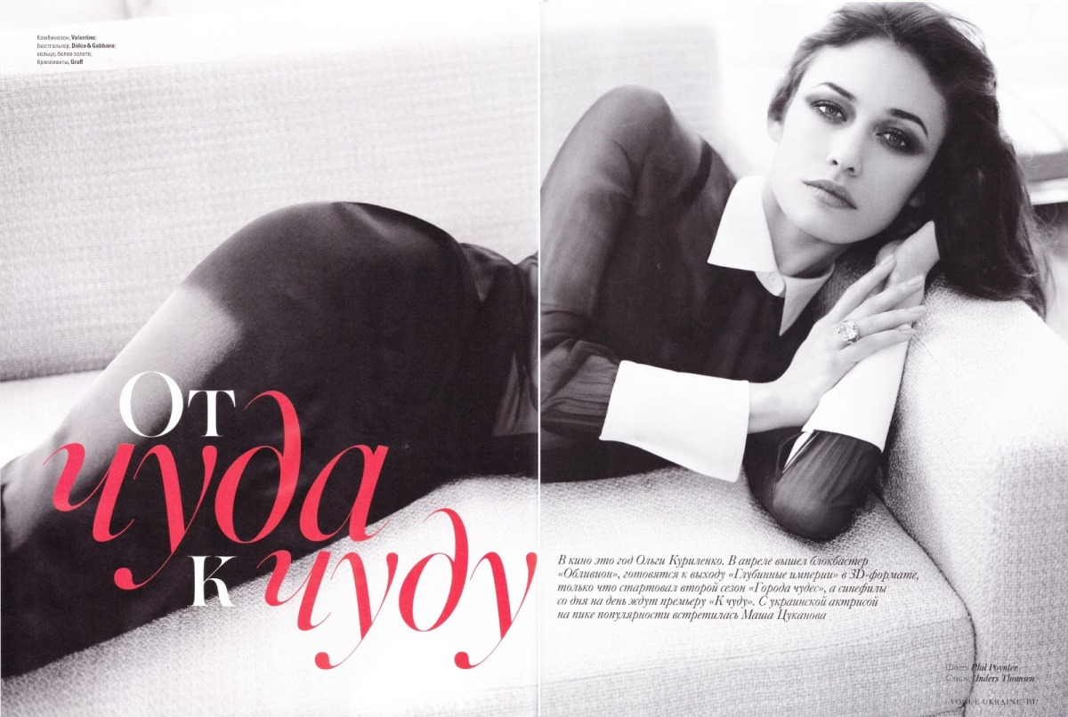 Olga Kurylenko by Phil Poynter for Vogue Ukraine July 2013