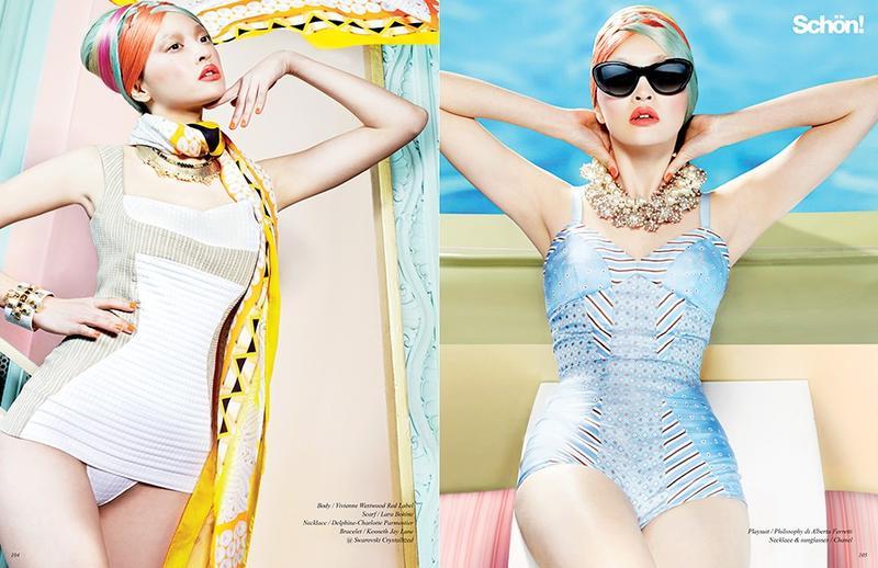 Schön Magazine Spring/Summer 2013  : Sundae