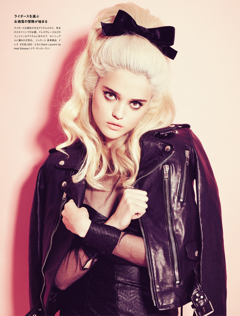 Sky Ferreira by Sofia Sanchez & Mauro Mongiello for Numéro Tokyo #68 July/August 2013