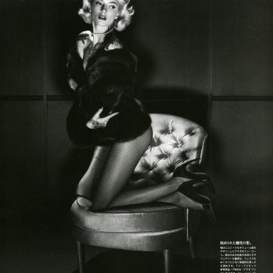 Daria Strokous by Sølve Sundsbø for Vogue Japan September 2013