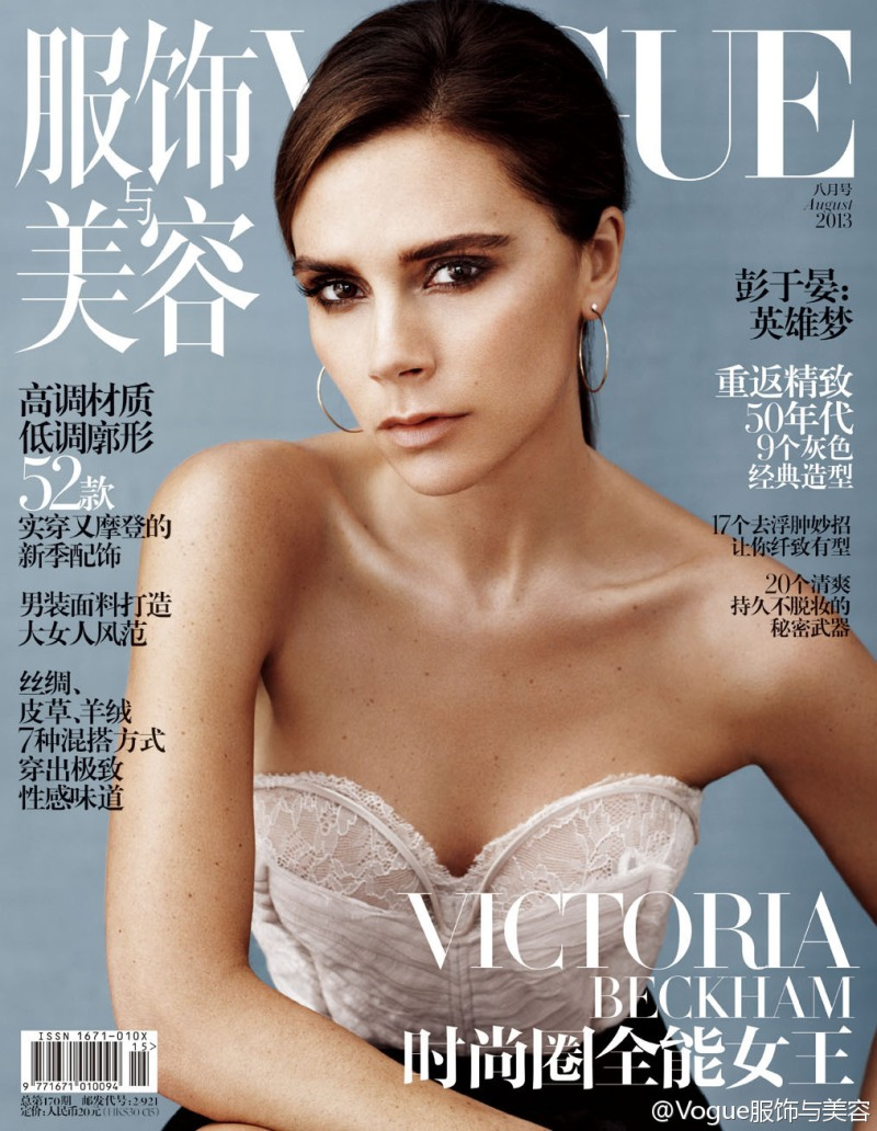 Victoria Beckham by Josh Olins for Vogue China August 2013