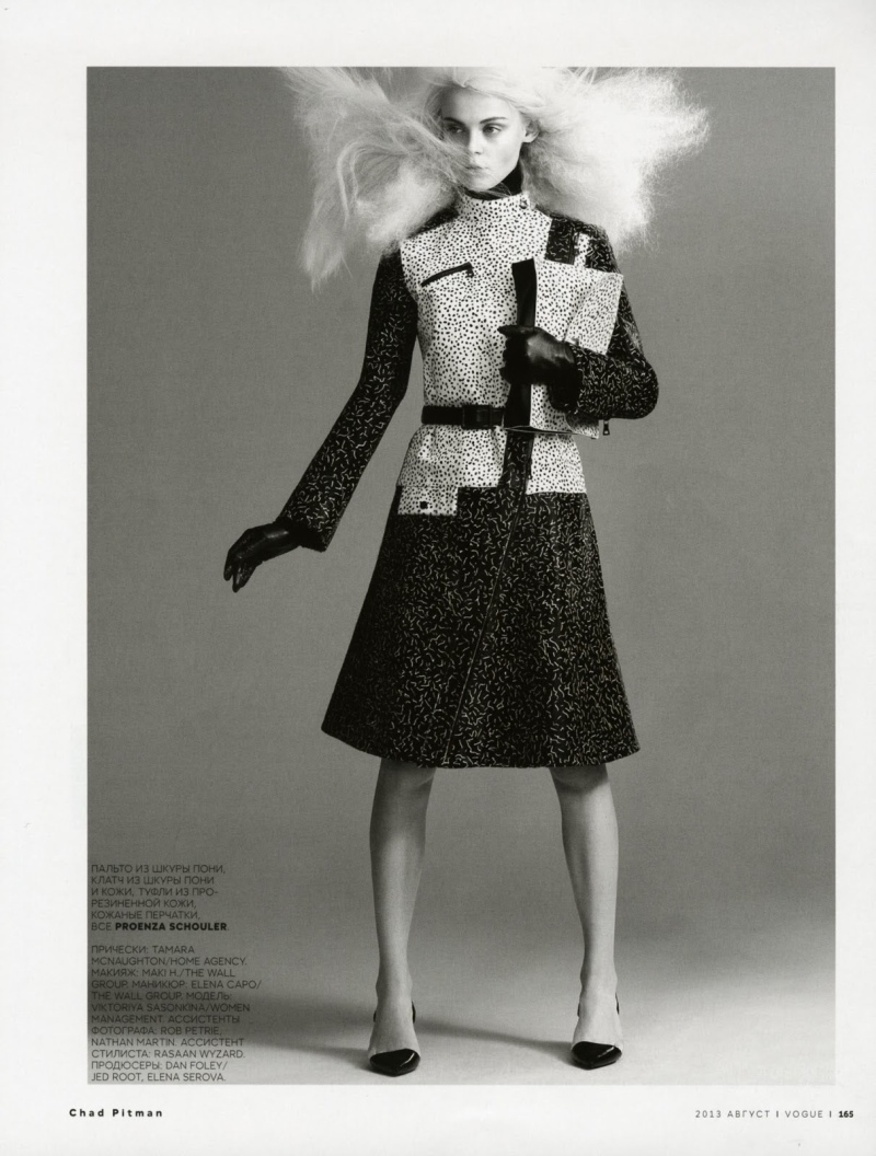 Viktoriya Sasonkina by Chad Pitman for Vogue Russia August 2013