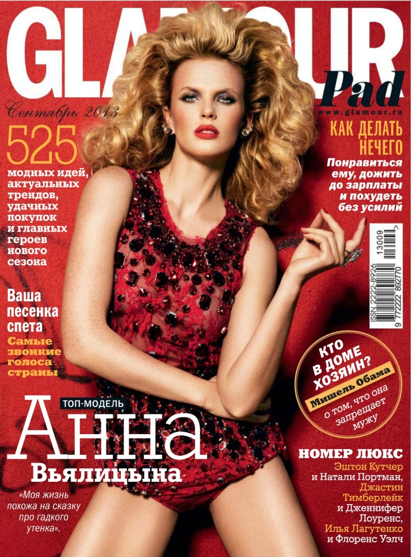 Anne Vyalitsyna By David Roemer For Glamour Russia September 2013