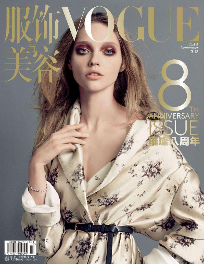 Vogue China September 2013 8th Anniversary Issue   Photo by Inez van Lamsweerde and Vinoodh Matadin
