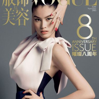 Vogue China September 2013 8th Anniversary Issue Photo by Inez van Lamsweerde and Vinoodh Matadin
