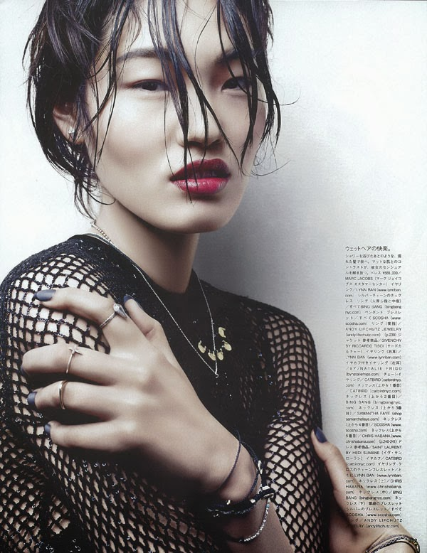 Chiharu Okunugi by David Slijper for Vogue Japan November 2013