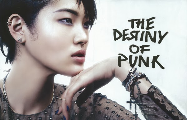 Chiharu Okunugi by David Slijper for Vogue Japan November 2013