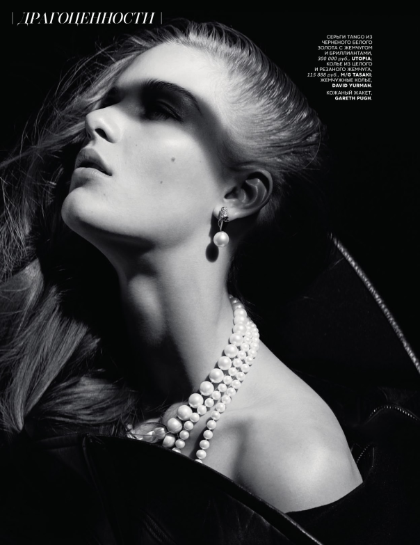 Elena Bartels by Julia Noni for Vogue Russia October 2013