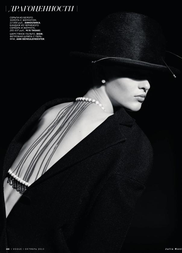 Elena Bartels by Julia Noni for Vogue Russia October 2013