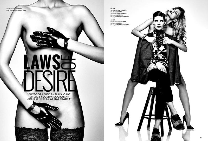"""""""Laws of Desire"""" by Mark Cant for Essential Homme September 2013"""