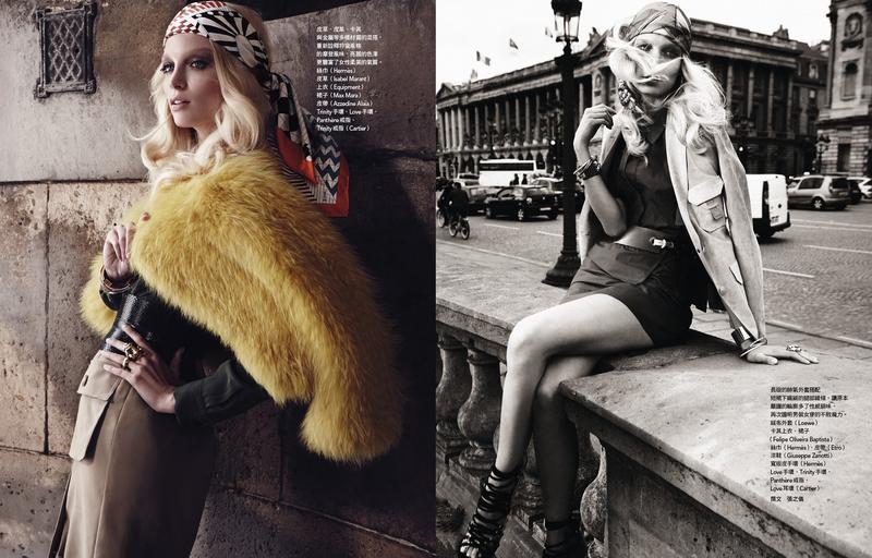 Melissa Tammerijn by Naomi Yang for Vogue Taiwan September 2013