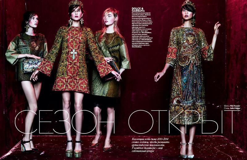 """""""Open Season"""" by Phil Poynter for Vogue Ukraine September 2013"""