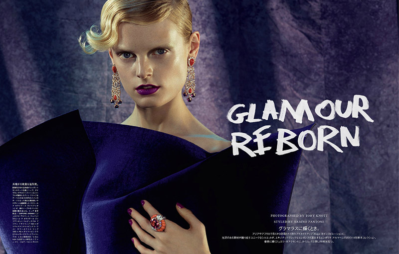 Hanne Gaby Odiele by Toby Knott for Vogue Japan December 2013