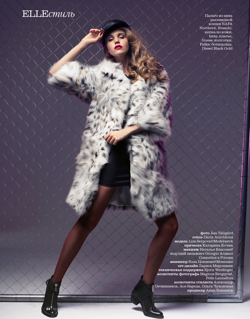 Liza Serpova by Asa Tallgard for Elle Russia November 2013