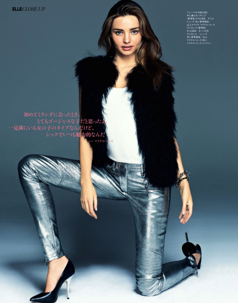 Miranda Kerr By Chris Colls For ELLE Japan December 2013