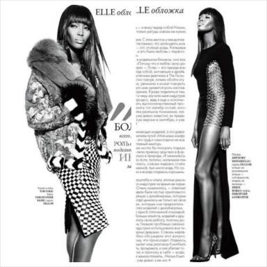 Naomi Campbell by Haifa Wøhlers Olsen for Elle Ukraine November 2013