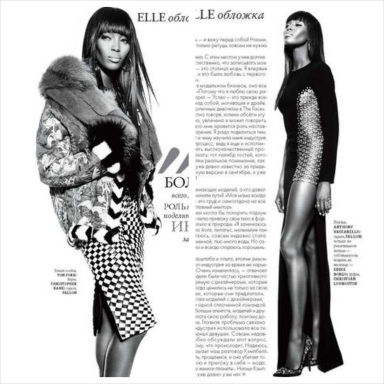 Naomi Campbell by Haifa Wøhlers Olsen for Elle Ukraine November 2013