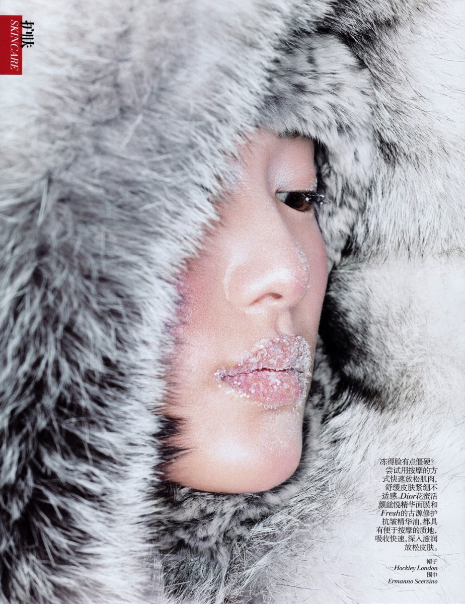 Shu Pei by Eric Maillet for Vogue China November 2013