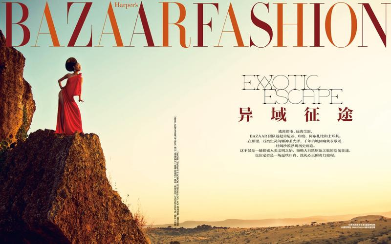Wang Xiao by Yin Chao for Harper's Bazaar China November 2013