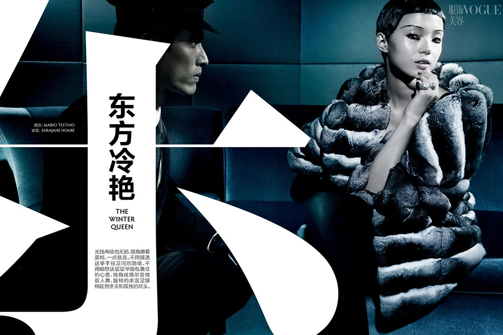 The Winter Queen in Vogue China, featuring Xiao Wen Ju and Christopher Goh, styled by Sarajane Hoare. Photo by Mario Testino