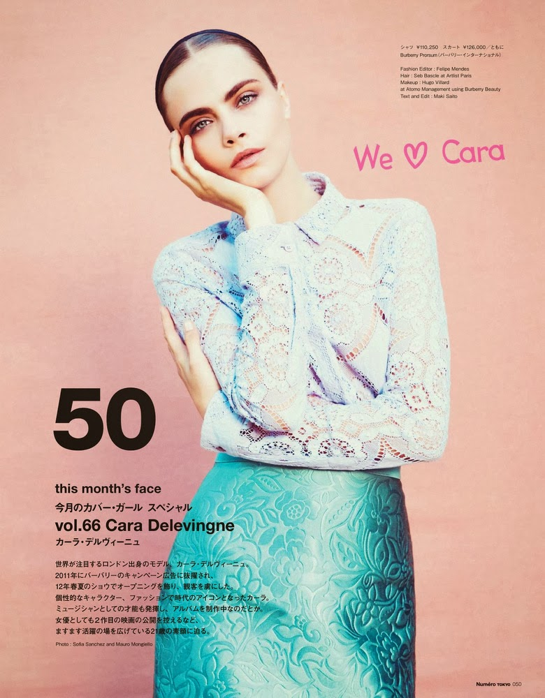 Cara Delevingne by Sofia Sanchez & Mauro Mongiello for Numéro Tokyo January/February 2014