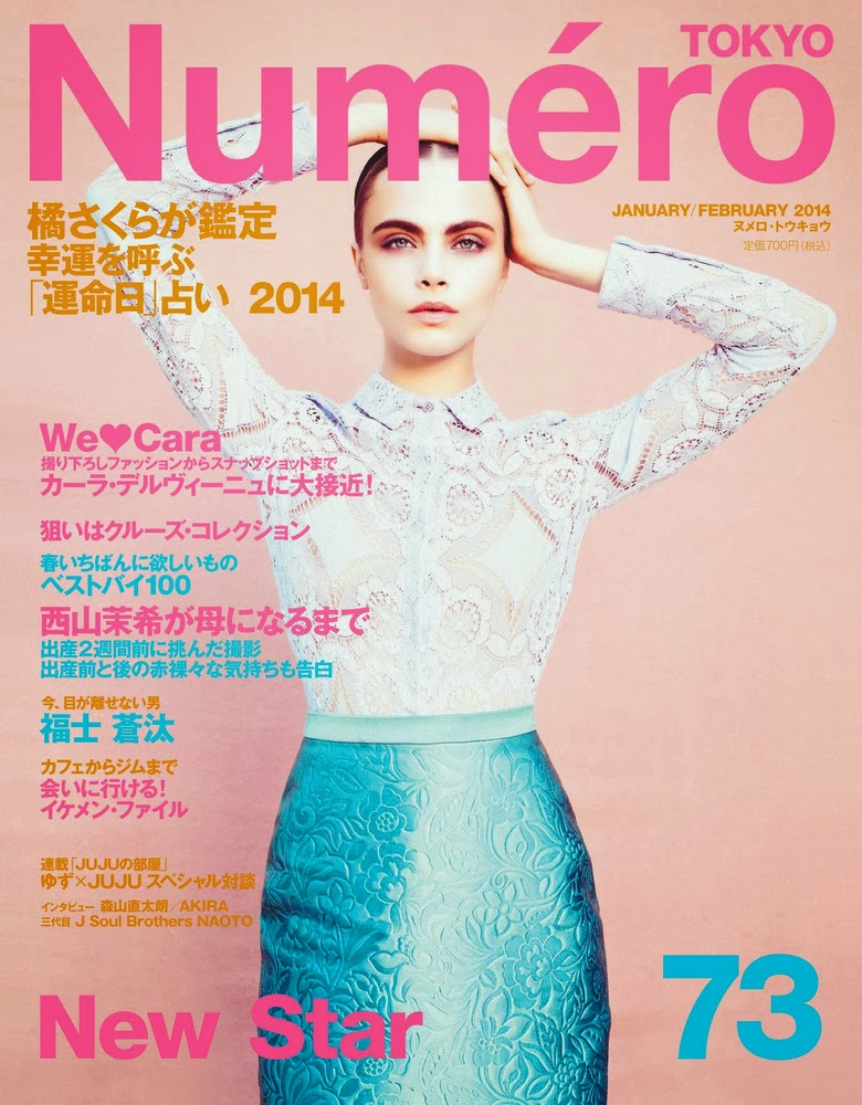 Cara Delevingne by Sofia Sanchez & Mauro Mongiello for Numéro Tokyo January/February 2