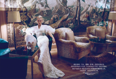Cate Blanchett by Koray Birand for Harper's Bazaar China November 2013