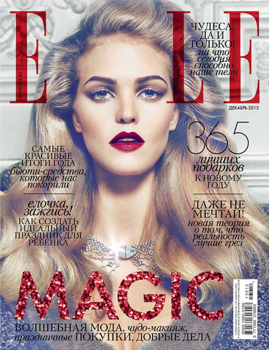 Erin Heatherton by Koray Birand for ELLE Russia December 2013