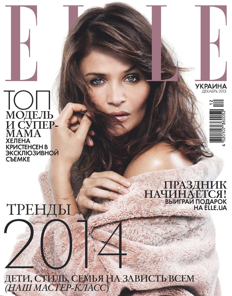 Helena Christensen by Eric Guillemain for ELLE Ukraine December 2013