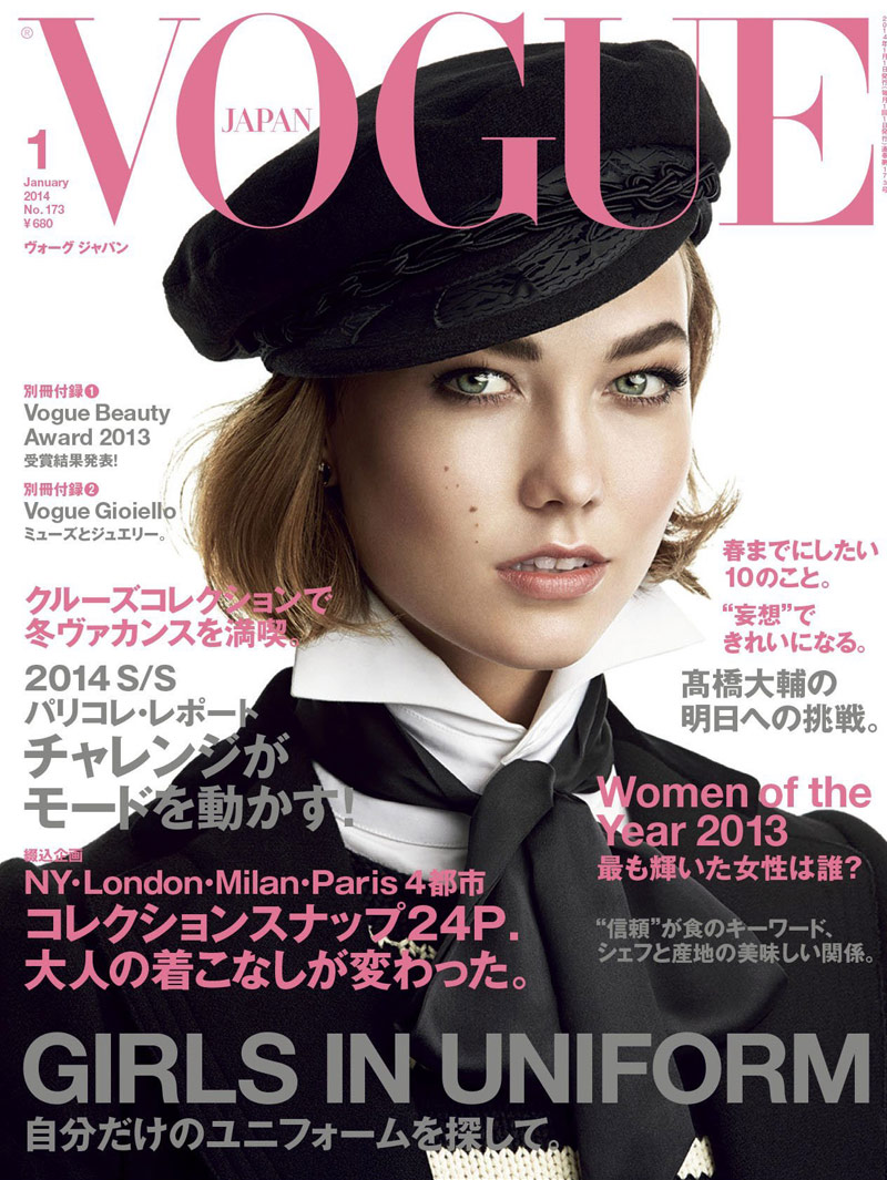 Karlie Kloss by Patrick Demarchelier for Vogue Japan January 2014