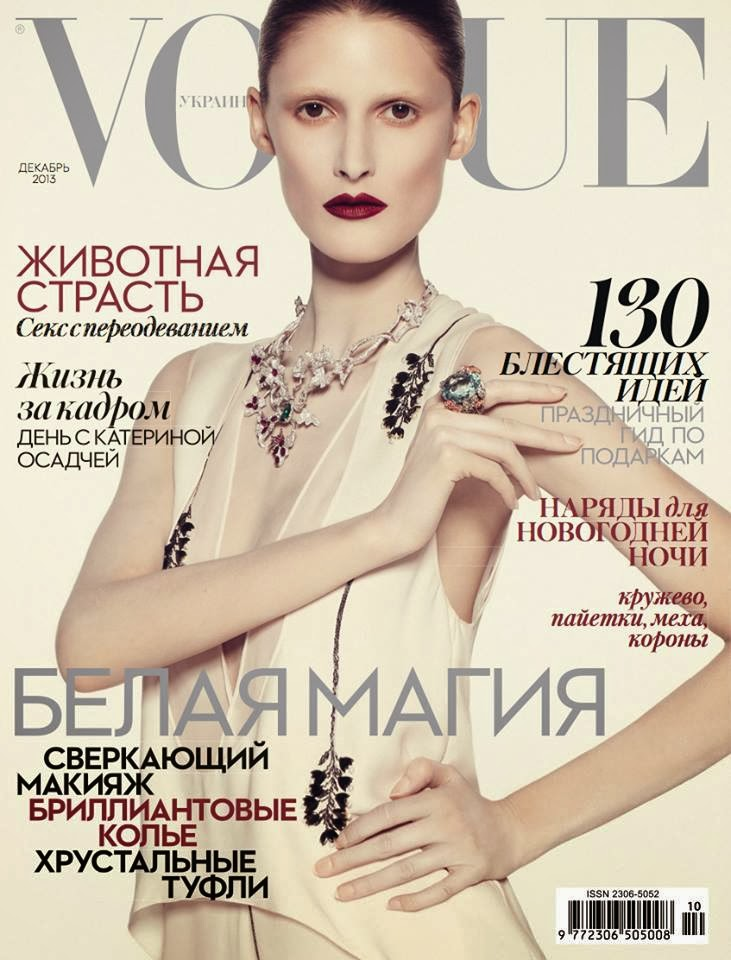 Marie Piovesan by Sofia Sanchez and Mauro Mongiello for Vogue Ukraine December 2013