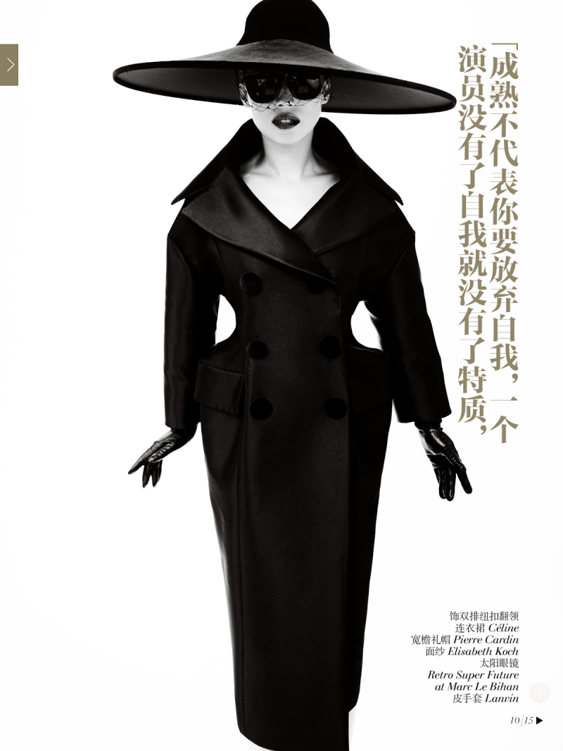 Shu Qi by Mario Testino for Vogue China December 2013