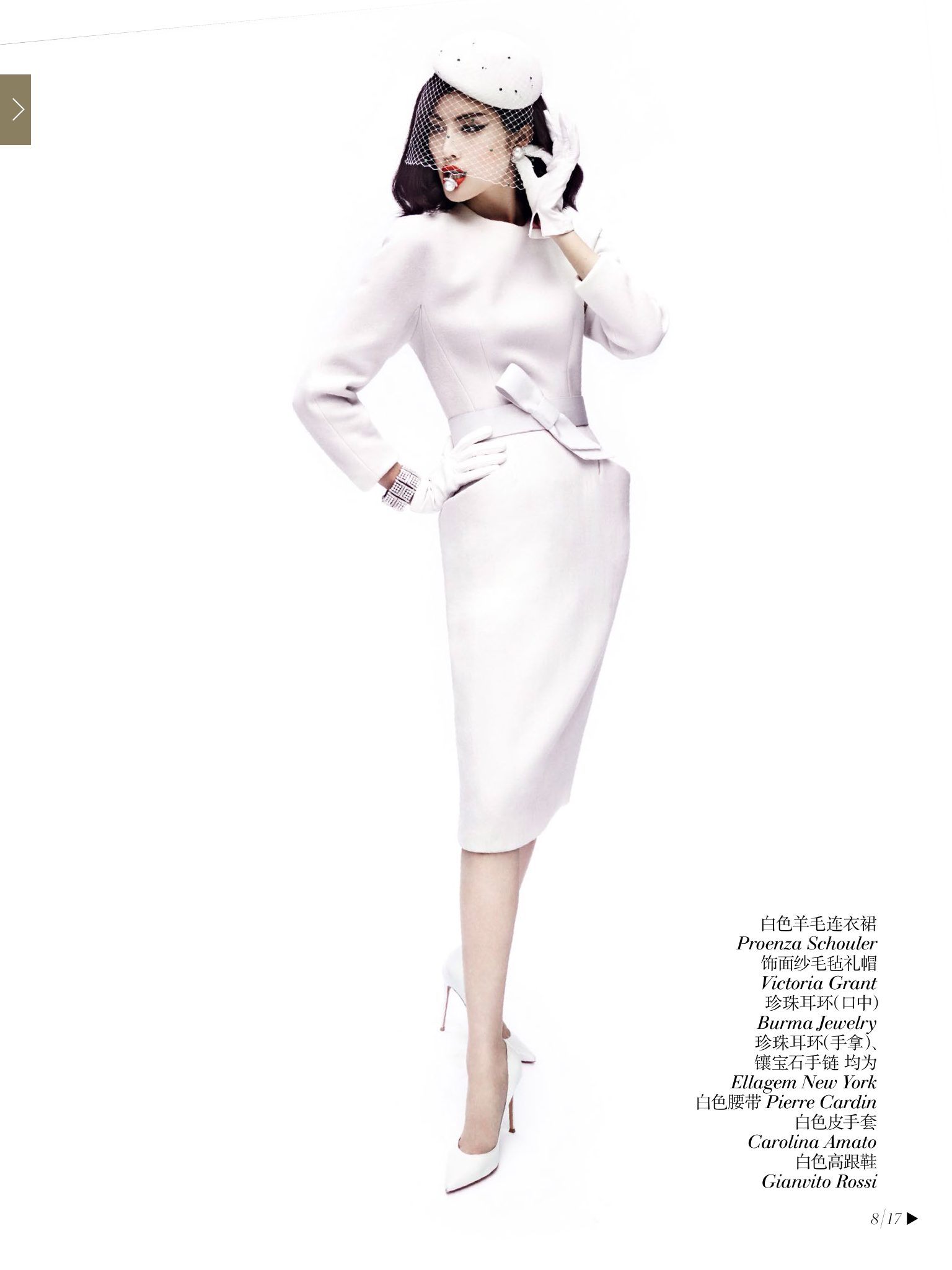 Sui He by Mario Testino for Vogue China December 2013