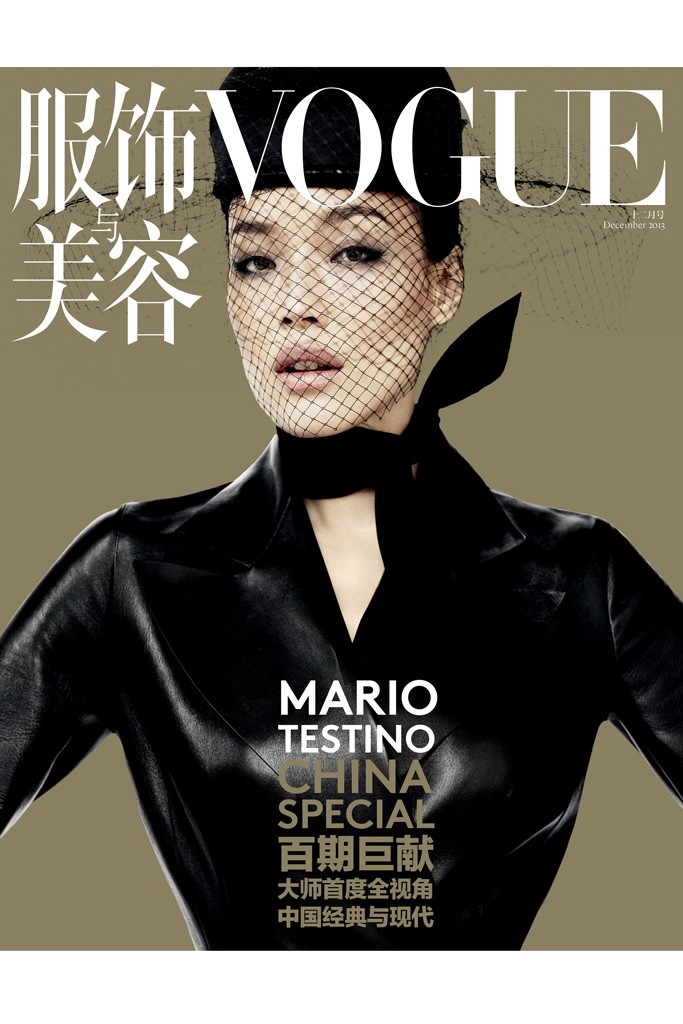 The cover of Vogue China's December 2013 issue. Photo by Mario Testino