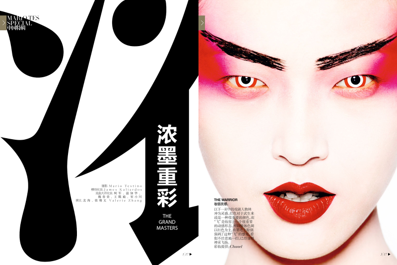 Tian Yi & Chinese Opera Actors by Mario Testino for Vogue China December 2013