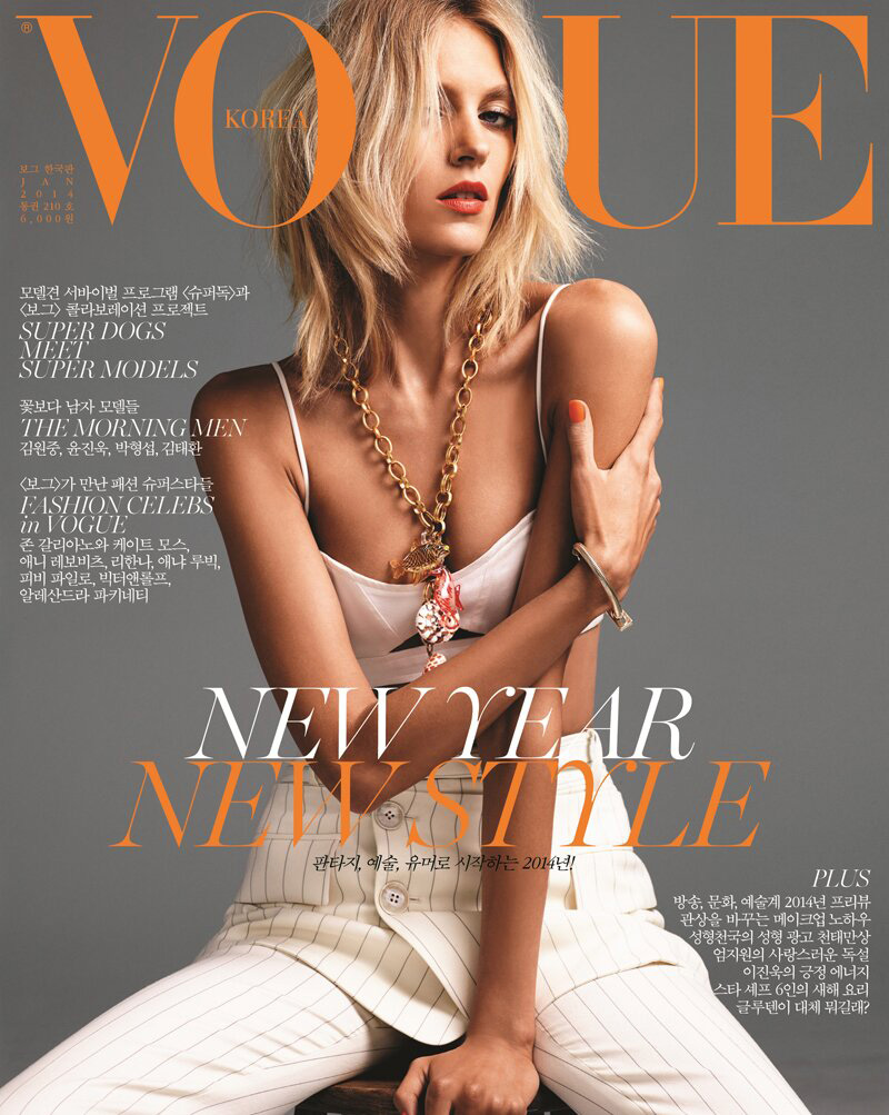Anja Rubik by by Alexi Lubomirski for Vogue Korea January 2014