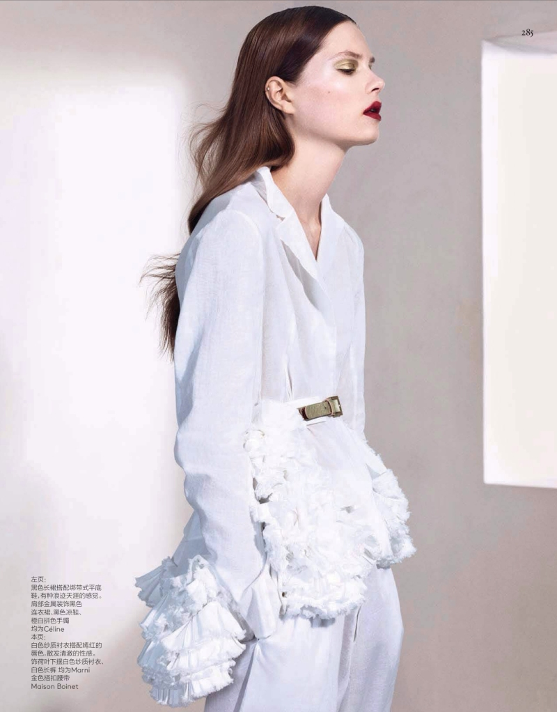 Caroline Brasch Nielsen by Sharif Hamza for Vogue China January 2014