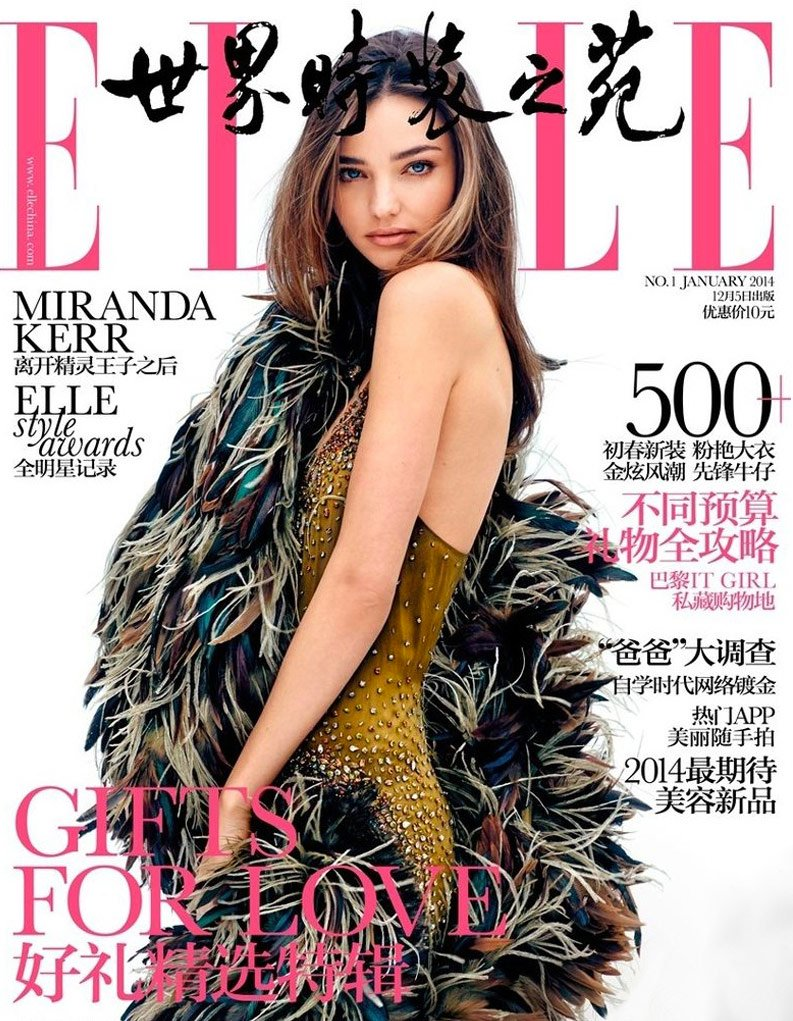 Miranda Kerr for ELLE China January 2014