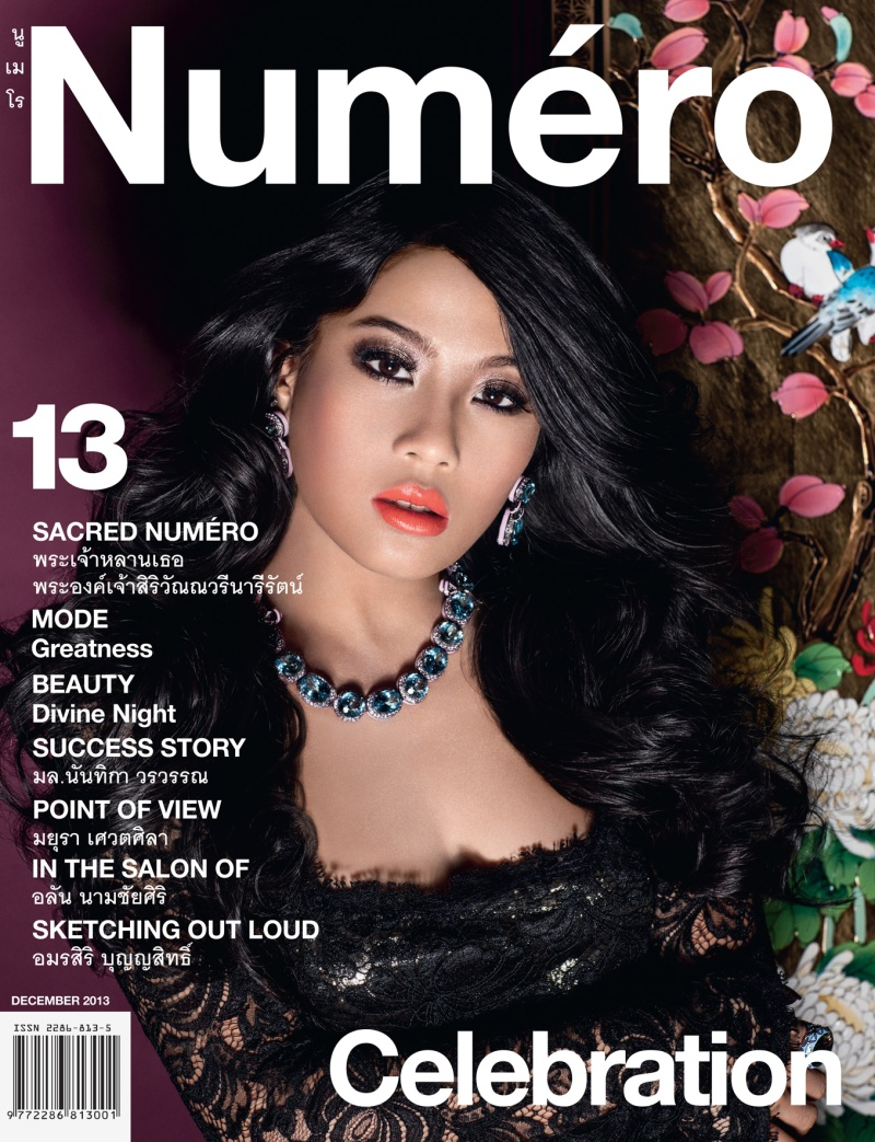 Princess Sirivannavari Nariratana by Todd Anthony for Numéro Thailand December 2013