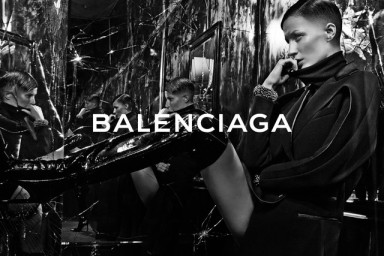 Gisele Bundchen for Balenciaga Fall 2014 ad campaign