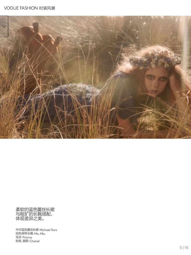 Kati Nescher & Natalie Westling for Vogue China July 2014