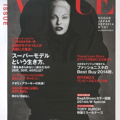 Linda Evangelista for Vogue Japan September 2014