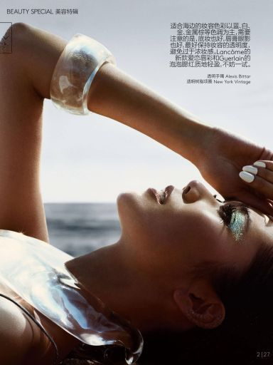 Tao Okamoto for Vogue China July 2014 1