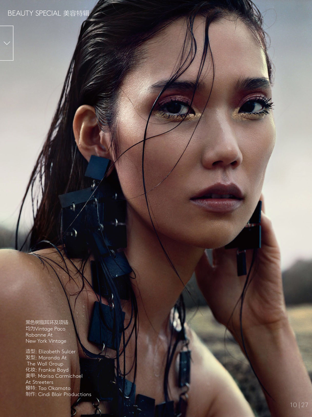 Under The Sunshine Tao Okamoto For Vogue China July 2014