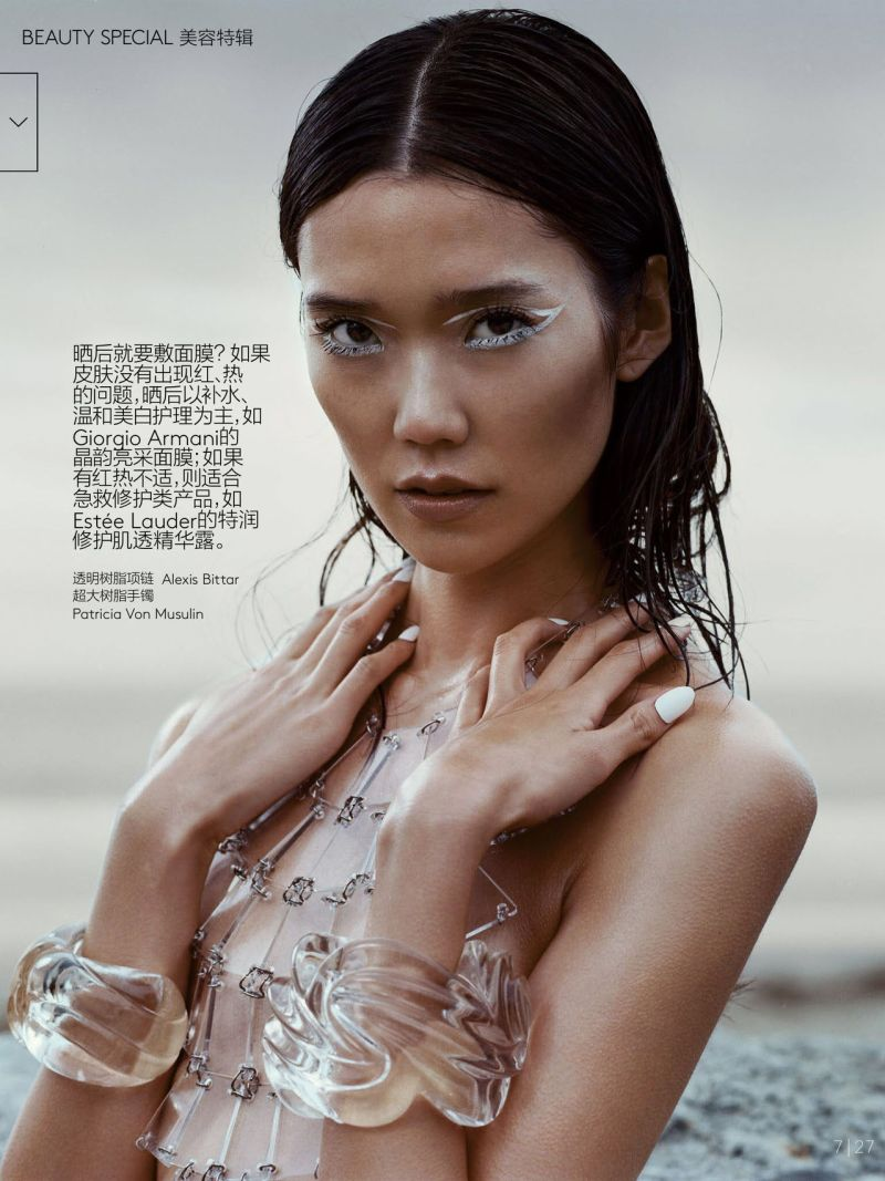 Tao Okamoto for Vogue China July 2014