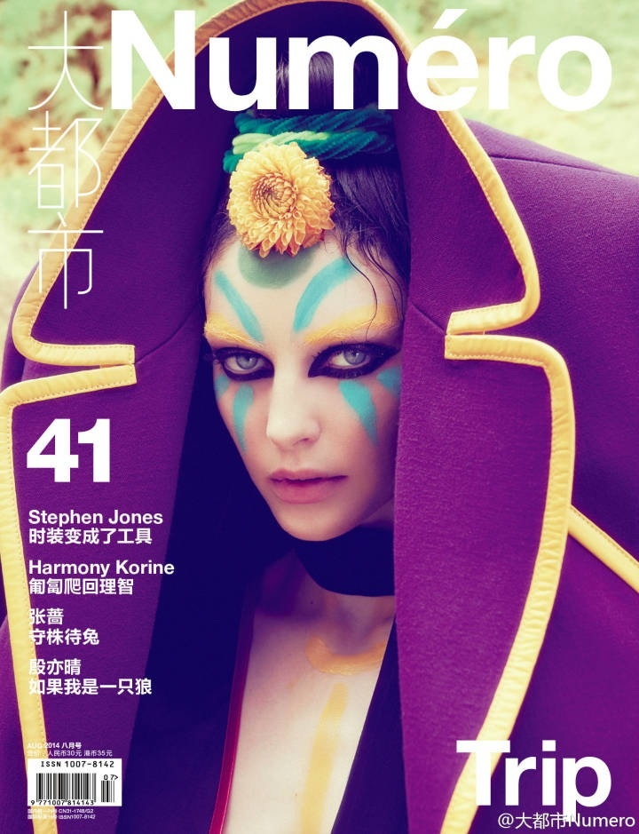 Auguste Abeliunaite for Numéro China August 2014