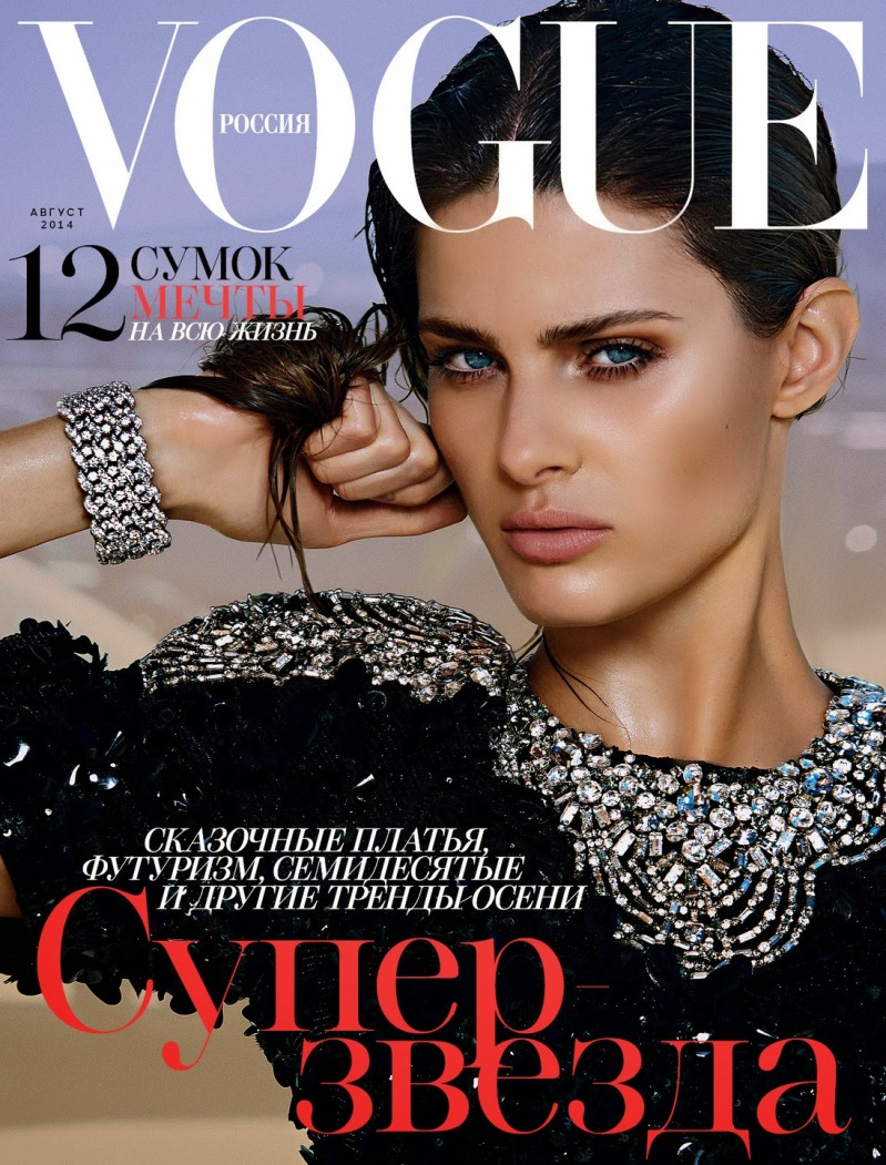 Isabeli Fontana for Vogue Russia August 2014