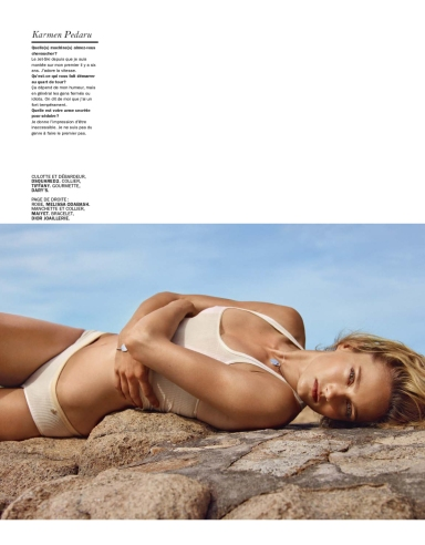 Karmen Pedaru for LUI July/August 2014